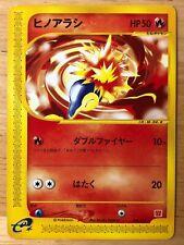 Cyndaquil Pokemon 2002 McDonald's Promo Japanese 006/018 EX