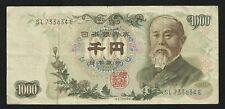 Japon : 1000 Yen 1963