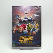 Running Man - DVD (Korean)
