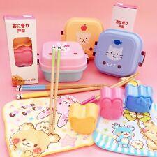 Kawaii Japanese Bento Set Animal Lunch Box Chopsticks Gift Kit Cute Cooking