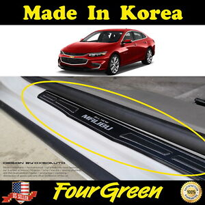 2PCS Front Inside Door Sill Step Scuff Protector for Chevrolet 2018-2021 Malibu