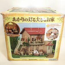 Sylvanian Families JP (Calico Critters US) Beechwood Hall Town House with Light.