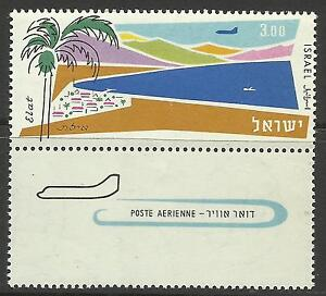 ISRAEL. 1962. I£3.00 Airmail Definitive with Tab. SG: 223. Mint Never Hinged.