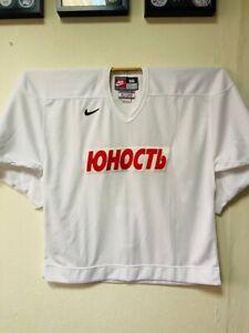 "Pro Stock IIHF Return HC ""Junost"" Minsk Nike Hockey Practice Jersey  MIC"