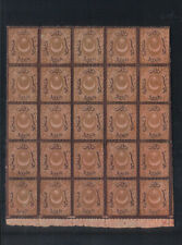 Turkey 1865 Postage Dues 5pi unmounted mint block of 25