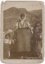 PHOTO ANCIENNE Portrait Jeune Macédonienne Vers 1920 Femme Grèce Macédoine