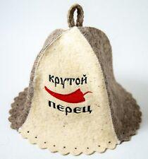russian sauna hat wool Woolen Felt Hat SAUNA Banya care Крутой Перец cool guy