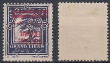 Liban Lebanon 1928 */MLH Mi.121k kopfst. Aufdr., inverted overprint [st1817]