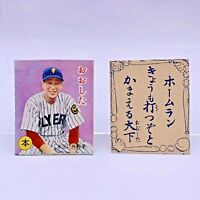 1950' Japanese Baseball Vintage Rare Karuta Menko Card ' OOSHITA '  Tokyu