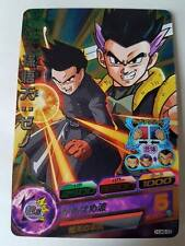 Carte Dragon Ball Z DBZ Dragon Ball Heroes Ultimate Booster Pack #HUM5-23 Promo