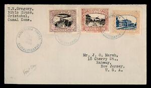 DR WHO 1930 GUATEMALA FDC LOS ALTOS ANIV BRIDGE/RAILWAY/DAM COMBO  g02418