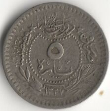 More details for ah1327/7 turkey 5 para | key date | rare | world coins | pennies2pounds