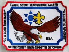 Suffolk Co Cncl (NY) 1997 Jewish Committee Eagle Scout Recognition Award PP  BSA