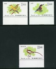 China 1977 Taiwan Birds Scott 2033-35 MNH Margin Singles C910