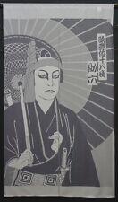 Japanese Noren Door Curtain Tapestry [ UKIYOE SUKEROKU ] 85X150CM Made in Japan