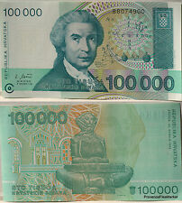 CROATIE billet  NEUF 100 mille  Dinar Pick27 BOSKOVIC 1993 GLACOLICA MOTHER