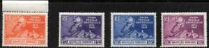 SoD New Hebrides (French) 1949 UPU Anniversary fine MNH CV £22