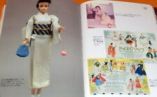 RARE It started from BARBIE Doll book from Japan #0586