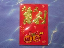 Chinese Happy New Year Lucky Red Envelopes - ( 6 Envelopes / bag ) # great luck