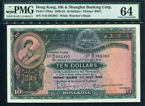 Hong Kong 1949-1959, 10 Dollars, P179Aa, 183x108mmm, PMG 64 UNC