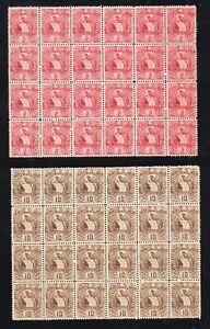 Guatemala - (9) Large Blocks Quetzals MNH (some dist gum) cv ~$540 - Lot 0921288