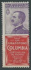 1924-25 REGNO PUBBLICITARI COLUMBIA 50 CENT MNH ** - Y127-3