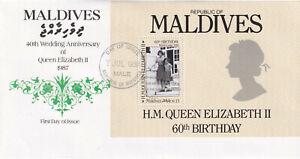 (29315) Maldives FDC Queen 40th wedding Anniversary OVERPRINT minisheet 1988