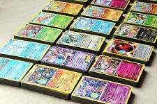 100pcs Pokemon Cards Bulk Lot GUARANTEED Ultra Rare EX Card + Common Holos &&