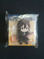 Sword Art Online Alicization GGO Kirito Key Chain/Rubber Strap