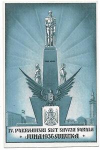 Yugoslavia 1936 Subotica official Sokol meeting postcard