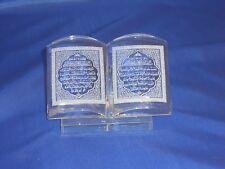 Islamic Muslim crystal small white Quran favors, gift, wedding, engagement