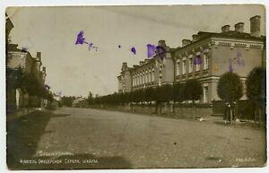 Military Officers Sharpshooter School, Oranienbaum  Russia Photo Postcard