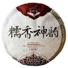 Nuo Xiang Shen Yun Aged Tea Pu'er Puerh Ripe Tea Rich Aroma CHINA TEA 357g
