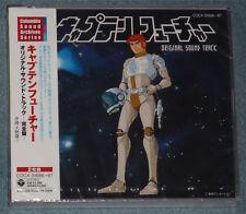 CAPTAIN FUTURE ORIGINAL SOUNDTRACK 2-DISC CD JAPAN RELEASE RARE SELTEN