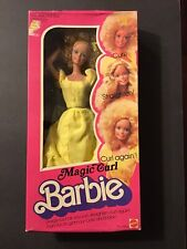 Magic Curl Barbie 1981 Vintage.  New in box.  No 3856