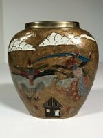"""Vintage Cloisonne Brass Vase 4.5"""" Tall Flying Couple and House 4.5"""" Wide"""