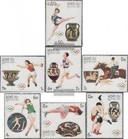 Laos 973-979 (kompl.Ausg.) postfrisch 1987 Olympische Sommerspiele ´88