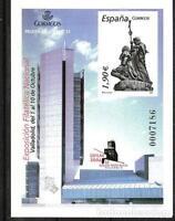PRUEBA OFICIAL EDIFIL 84. AÑO 2004.. EXFILNA 2004. PRUEBA NUEVA SIN CHARNELA.