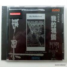 Hugo RARE NEW Japan 1990 CD My Motherland 1st Hong Kong 極罕 雨果 日本製 我的祖國 天龍版 首版 原版