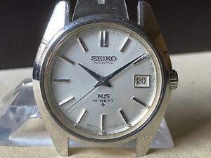 Vintage SEIKO Automatic Watch/ KING SEIKO KS 5625-7000 SS Hi-Beat 28800bph 1970
