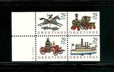 US 1992 CHRISTMAS POSTAGE STAMP UNFOLDED BOOKLET PANE MNH