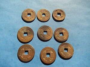 LOT 9 MONNAIES 1 CASH CHINE FENG SHUI EMPEREUR Qianlong TONGBAO 1736 1795  LJ1