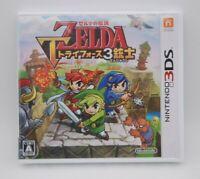 New! Nintendo 3DS The Legend of Zelda: Tri Force Heroes Japan import Sealed