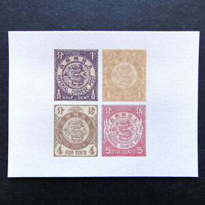 China 1897 Stamps Coiling Dragon imperf Sheet Imperial Chinese Post Reprint Lith