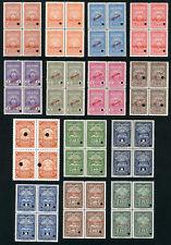 Honduras Stamps 1930's 14x Specimen in Blocks of 4