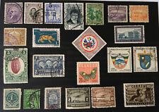 Ecuador Stamps. Nice Variety. Some Old; Some Older. Used
