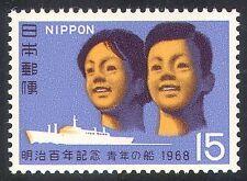Japón 1968 barcos/barcos/cruise liner/Juventud/Náutica/transporte 1 V (n23469)