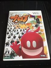 De Blob Wii Mint Condition Complete Japan Video Game Nintendo JP Ships From UK