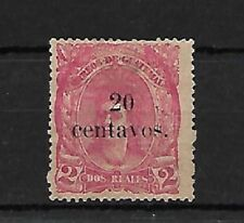 Guatemala: 1881; Scott 20, woman, overprint, Used, VF, EBG127