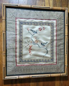 Hand Embroidered Vintage Textile Silk Birds Flowers Asian Art Bamboo Frame
